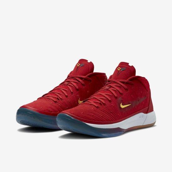 """pretty nice f068f 046fc Sneaker Release Alert- Nike Kobe A.D. Mighty IT """"Isiah ..."""