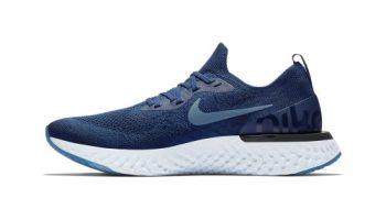 b73055d54bcbb Sneaker Release Alert - Nike Epic React Flyknit